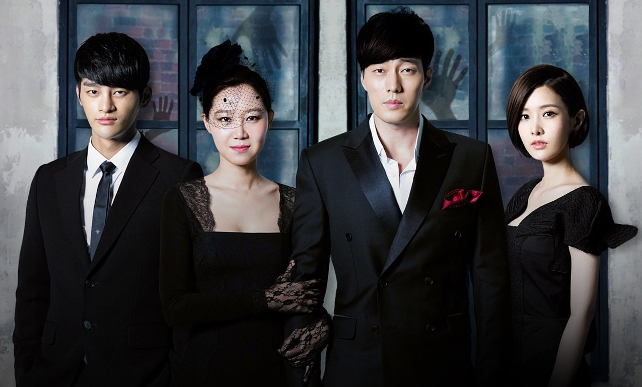 Master's Sun : série fantastique sud-coréenne.