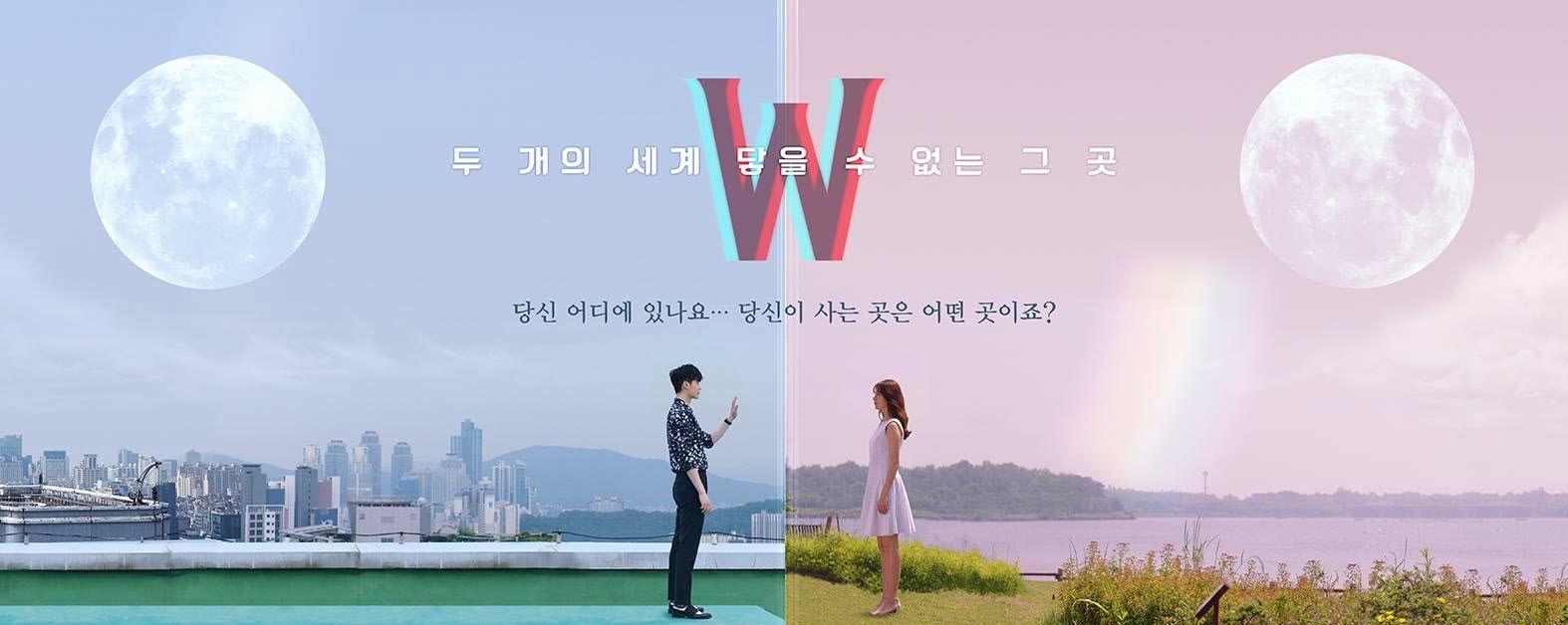 W - Two Worlds Apart : série fantastique sud-coréenne.