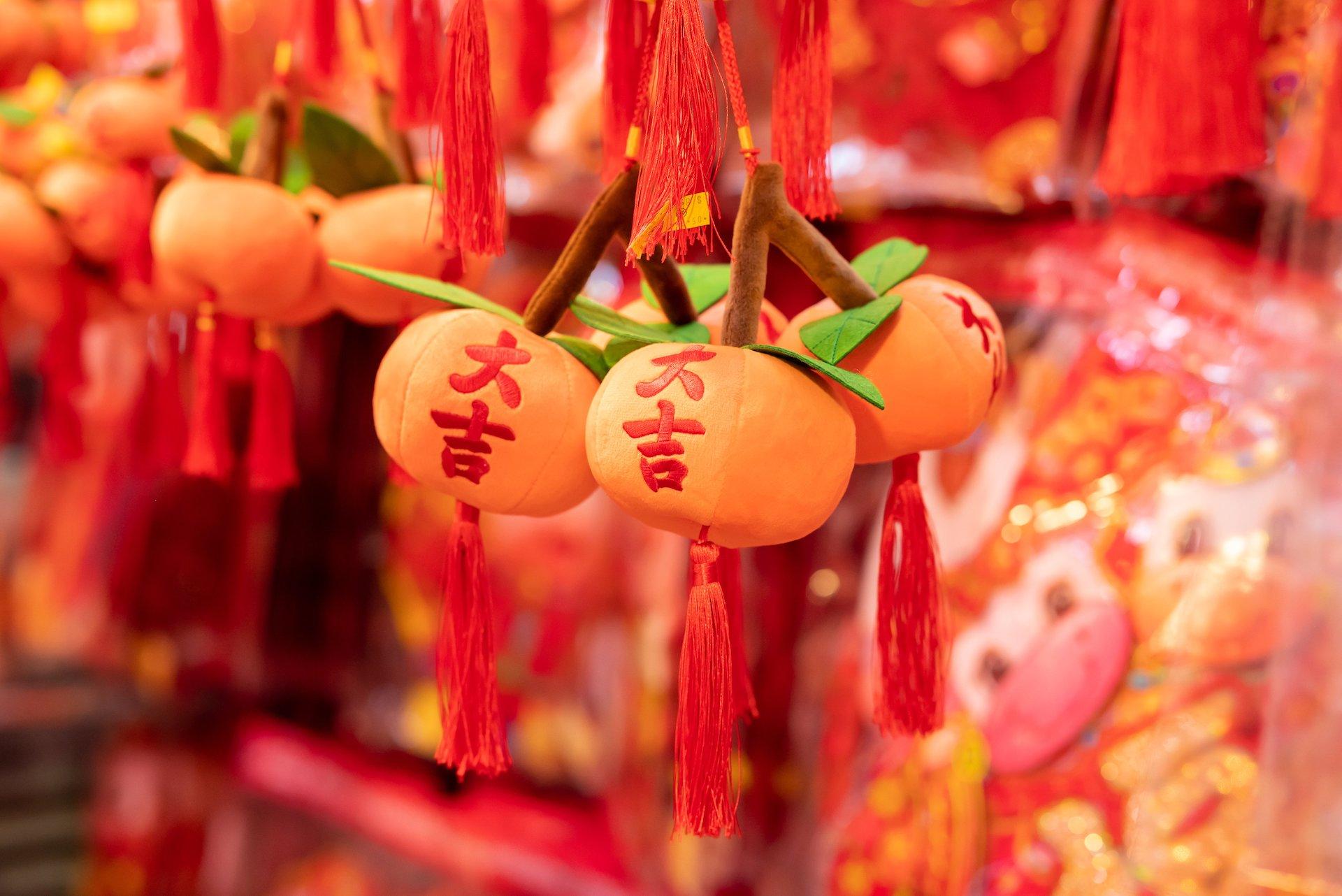 Cinq choses à savoir sur le nouvel an chinois